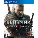 Диск The Witcher 3: wild hunt