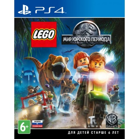 LEGO Світ Юрського Періоду (PS4)