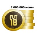 Fifa 18 монеты (Xbox One) - 2000K