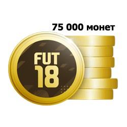 Fifa 18 coins (PS4) - 75K