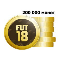 Fifa 18 coins (PS4) - 200K