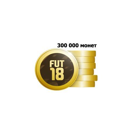 Fifa 18 монеты (PS4) - 300K